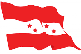 ओली सरकारसंविधान समाप्त पार्ने , अधिनायकवादी, सर्वसत्तावादी, निरंकुश र स्वेच्छाचारी चरित्रको उपज नेपाली कांग्रेस