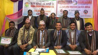 भिजन लुम्बिनीको अध्यक्षमा जगतबहादुर पोखरेल