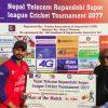 रुपन्देही सुपरलिग : बुद्ध क्रिकेट क्लब सेमिफाइनलमा