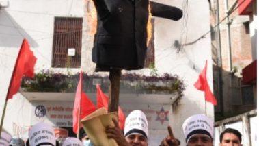 भारतीय प्रधानमन्त्री मोदीको पुतला दहन गरेकोमा गृह मन्त्रालयको आपत्ति